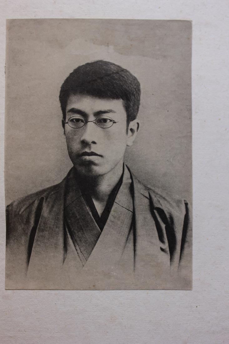 Tōson Shimazaki (1872-1943) Image © Toson Memorial Museum